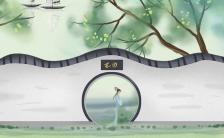 中国风古典惊蛰传统二十四节气手机海报缩略图