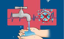 简约风防范疫情新冠病毒预防企业防疫知识宣传海报缩略图