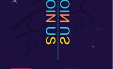 紫色扁平企业代理加盟招商宣传手机海报缩略图