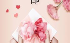 三八女王节女神节妇女节早安问候祝福手机海报缩略图