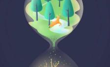 创意简约312植树节环保宣传手机海报缩略图