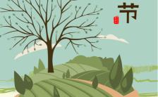 手绘插画风312植树节绿色公益宣传海报缩略图