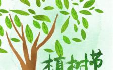 3.12植树节大家一起来植树公益宣传手机海报缩略图