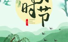 中国风清明节传统文化宣传手机海报缩略图