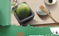 绿色文艺清明节传统节气宣传手机海报缩略图