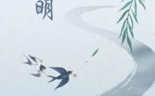极简风格清明节中国传统文化宣传手机海报缩略图