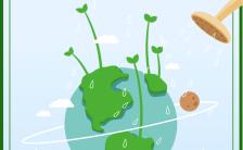 简约风322世界水日节约用水公益环保宣传手机海报缩略图