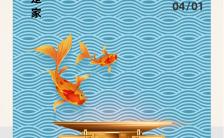 创意小清新愚人节房地产宣传手机海报缩略图