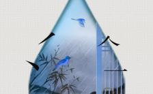 简约创意二十四节气谷雨手机海报缩略图