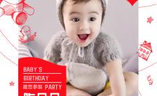 超洋气红白色手绘儿童生日派对邀请函海报模板缩略图