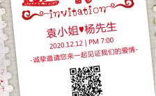 浪漫清新简约婚礼邀请函结婚请柬手机海报模板缩略图