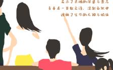 卡通手绘五四青年节文化宣传手机海报缩略图