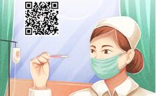 简约清新512国际护士节个人医院通用祝福手机海报缩略图