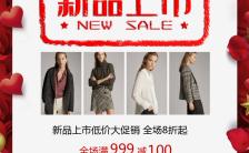 夏季女装新品上市促销宣传红色浪漫玫瑰花海报模板缩略图