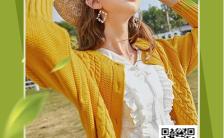 简约扁平清新文艺少女夏季夏装服装上新上市电商打折促销活动海报模板缩略图