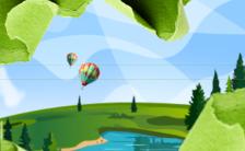 绿色世界环境日低碳出行节约能源保护环境公益宣传海报缩略图