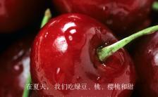 现代简约风餐饮商超行业个人生活盛夏心情日签宣传海报缩略图