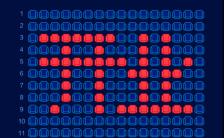 蓝色简约电影院恢复开放营业手机海报缩略图