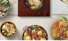 清新简约餐饮行业三伏天养生套餐促销宣传海报缩略图