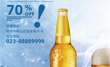 蓝色清爽啤酒饮品宣传手机海报缩略图