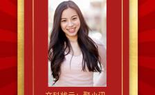 红色喜庆金榜题名学子录取报喜宣传手机海报缩略图