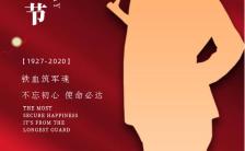 红色大气建军节93周年宣传纪念海报缩略图