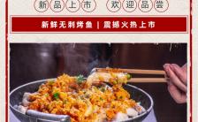 红色复古风餐饮促销活动玩法手机海报缩略图