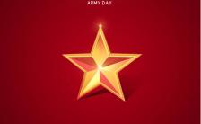 红色高端大气建军节节日宣传海报缩略图