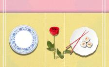 创意拼接色节约粮食光盘行动宣传海报缩略图