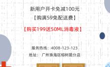 灰色简约药店24小时服务手机海报缩略图
