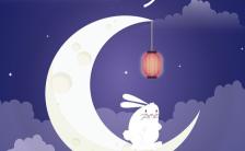 浪漫唯美晚安祝福心情日签手机海报缩略图