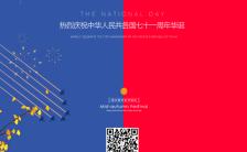 创意撞色风中秋国庆双节同庆节日宣传海报缩略图