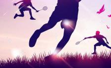 紫色简约炫酷羽毛球招生宣传海报缩略图
