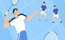 蓝色简约扁平手绘羽毛球招生宣传手机海报缩略图