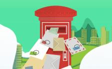 绿色简约世界邮政日节日宣传手机海报缩略图