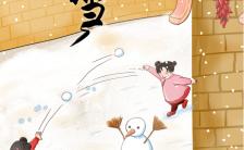 温馨插画风小雪节气宣传手机海报缩略图