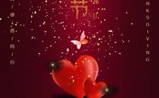 深红色浪漫感恩节宣传感恩节手机海报缩略图