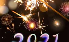 黑色温馨风2021新年大吉宣传贺卡海报缩略图