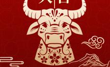 红色剪纸风格2021牛年大吉宣传海报缩略图
