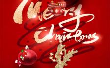 红色时尚圣诞节节日宣传手机海报缩略图