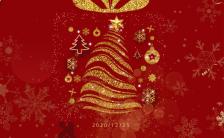 红色高端大气圣诞节平安夜企业宣传海报缩略图