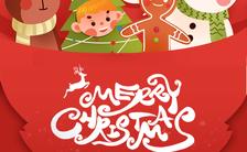 红色插画圣诞节祝福贺卡宣传海报缩略图
