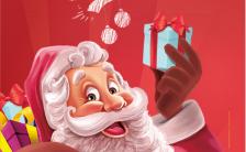 红色卡通大气圣诞节平安夜圣诞老人宣传海报缩略图