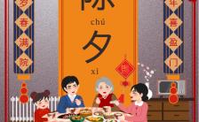 中国风新年除夕节日祝福手机海报缩略图