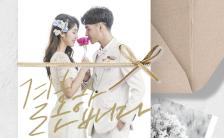 创意简约金色韩式欧式信封温馨婚礼邀请函喜帖请柬宣传海报缩略图