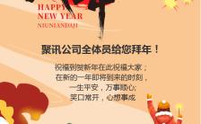 国潮风牛年贺卡拜年春节快乐新春祝福手机海报缩略图