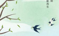 绿色简约中式插画风立春节气宣传手机海报缩略图