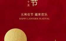 红色中国风元宵节节日祝福手机海报缩略图