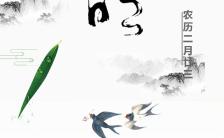 水墨中国风淡灰色清明节宣传推广手机海报缩略图