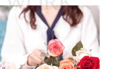 白色简约风格鲜花行业励志语录宣传海报缩略图